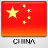 Logo .cn domain
